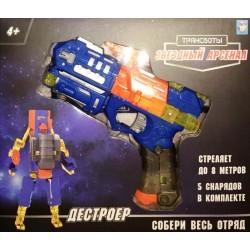 Трансботы «Звёздный арсенал: Дестройер»